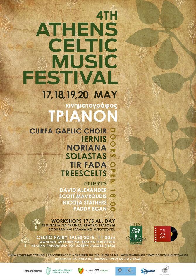 4th Athens Celtic Music Festival