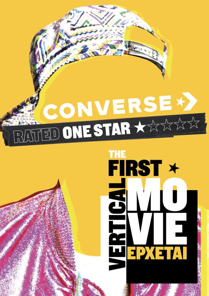 Converse Greece: Δημιουργεί την πρώτη ταινία σε κάθετη μορφή στο Instagram