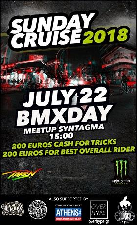 Η Παγκόσμια Ημέρα BMX πλησιάζει