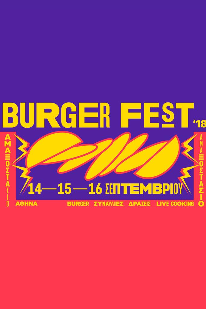 Burger Fest '18