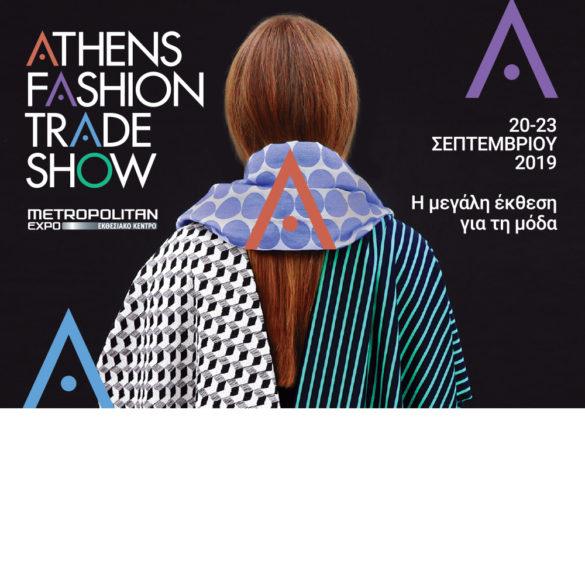 Athens Fashion Trade Show …is a Fashion Statement