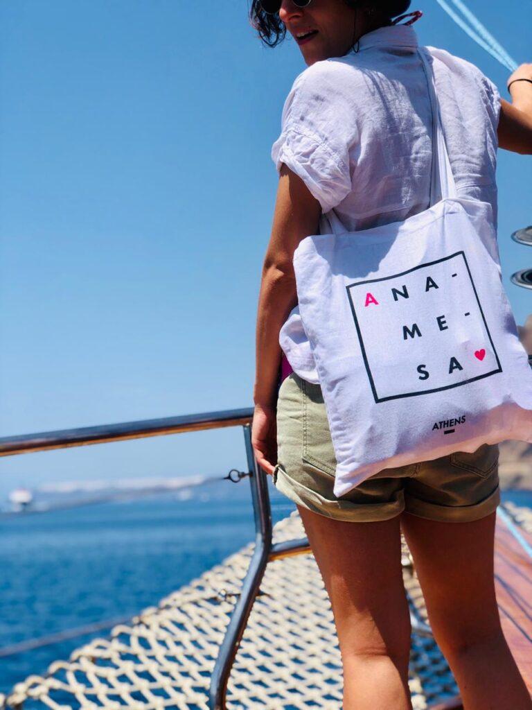 Η shopper bag μας στα ελληνικά νησιά
